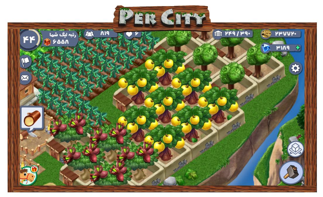 علاوه بر مزرعهها، محصولات باغهای شما هم با انیمیشن حرکت میکنند.